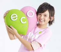 tatsu-ecoheart